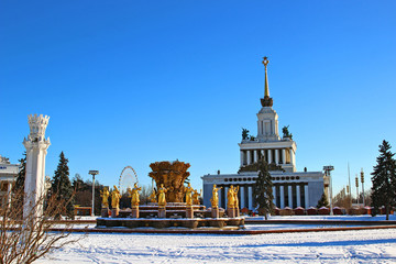 Pavilions of the Russian Exhibition Center in Moscow
