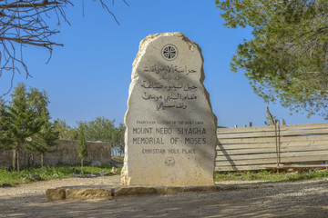 Moses Memorial at Mount Nebo