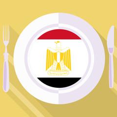 kitchen of Egypt