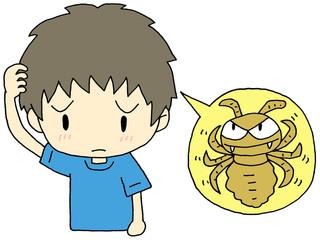 虱と男の子