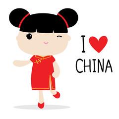 China Women National Dress Cartoon Vector