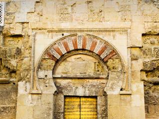 Puerta de San Esteban of Cathedral Mosque, Mezquita de Cordoba.