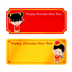 Chinese new year card 001