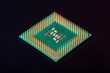 Computer processor - 75519613