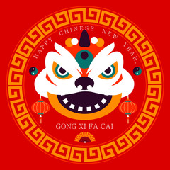 Vector Flat Icons Design about Logo Happy Chinese New Year in Ch