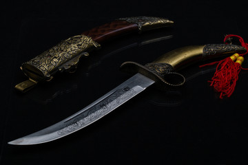 Curved Ceremonial Dagger