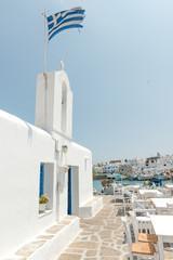 Popular Greek fishing village Naoussa on Paros island