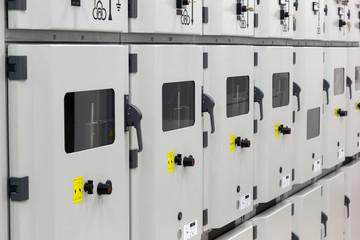 Electrical energy substation