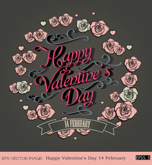 eps Vector image: Happy Valentine's Day 14 February