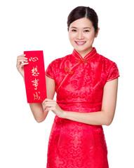 Woman with traditional cheongsam and holding Fai Chun, phrase me