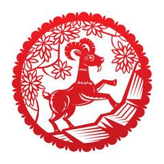 Year of Goat Papercut