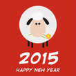 White Sheep With A Flower Modern Flat Design New Year Card