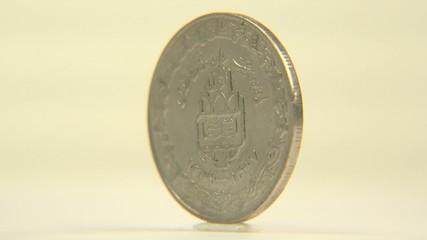 Islamic Republic of Iran Coin
