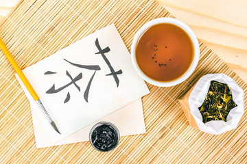 """Chinese character for """"tea"""" in the tea table"""