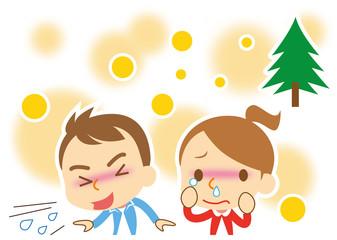 スギ花粉 カップル