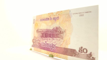 50 Riel of Cambodia