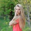 Beautiful blonde woman outdoor portrait