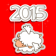 sheep and 2015