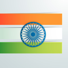 Happy Indian Republic Day celebration with National Flag.