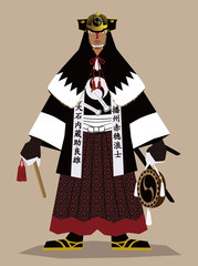 Samurai vassal(oishi,kuranosuke)