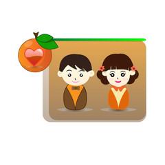 couple - Illustration