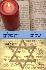 Hébreu - Judaïsme - Livre de prière