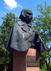 writer Nikolai Gogol