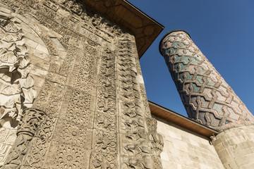 Yakutiye Medresse Erzurum Turkey