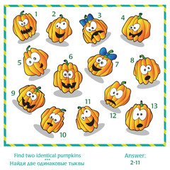 Halloween visual puzzle - Find two identical images of pumpkins