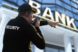 bank security officer - 75651643