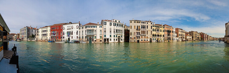Canal Grande - Stae station in Venice, Italy