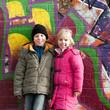 Kinder, Graffiti, Stadt
