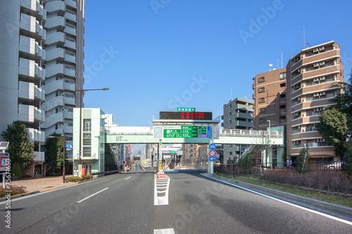 首都高速入口
