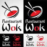 logo restaurant wok chinois vietnamien