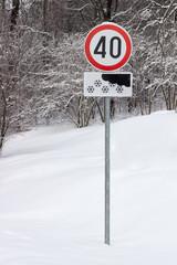 traffic signs for maximum speed 40 km per hour