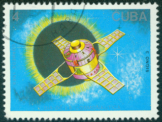 stamp printed by CUBA, shows Cosmonautics Day