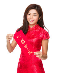 Chinese woman hold with Fai Chun, phrase meaning is dreams come
