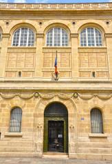 París, Francia, Biblioteca de Santa Genoveva, siglo XIX