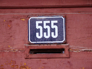 House number 555