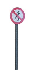 Unusual road sign prohibiting urination. Isolated on white.
