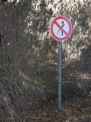 Unusual road sign prohibiting urination. Mallorca, Spain