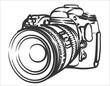 Фотоаппарат - 75759447