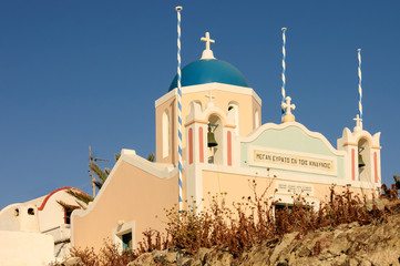 Blue dome  and pastel colored Greek church
