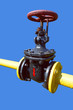Pig-iron latch on the gas pipeline of low pressure