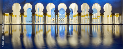Part of Abu Dhabi mosque - 75803062