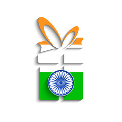 Vector modern Indian republic day background.