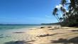 Leinwanddruck Bild - Fiji