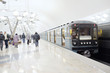 Moscow, Russia, December, 13, 2014: new metro station Troparevo - 75818452