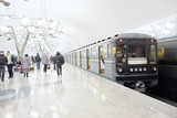 Moscow, Russia, December, 13, 2014: new metro station Troparevo