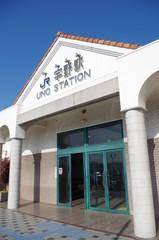 宇野駅の駅舎